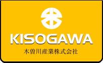 木曽川産業株式会社